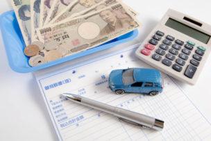 リース資産の利息相当額の消費税の仕訳